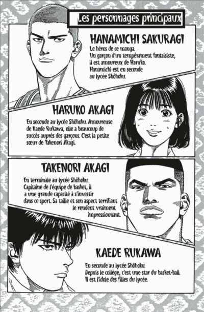 Page 4 slam dunk tome 30