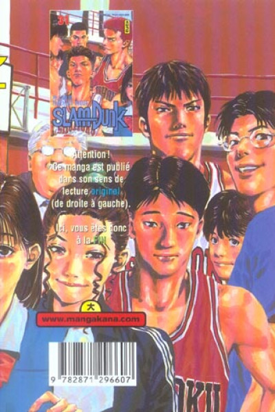 Dos slam dunk tome 31