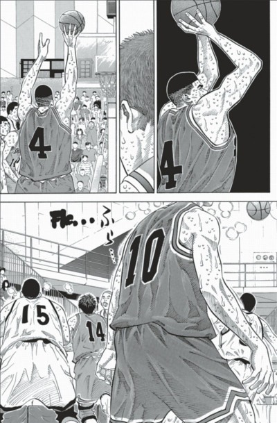 Page 9 slam dunk tome 31