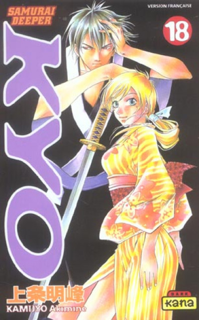 Couverture kyo tome 18