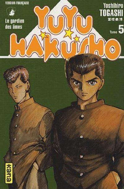 Couverture yuyu hakusho tome 5