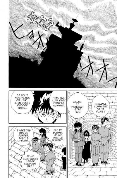 Page 8 yuyu hakusho tome 5