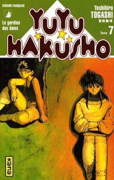 Couverture yuyu hakusho tome 7
