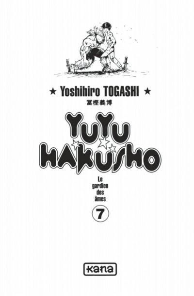 Page 3 yuyu hakusho tome 7