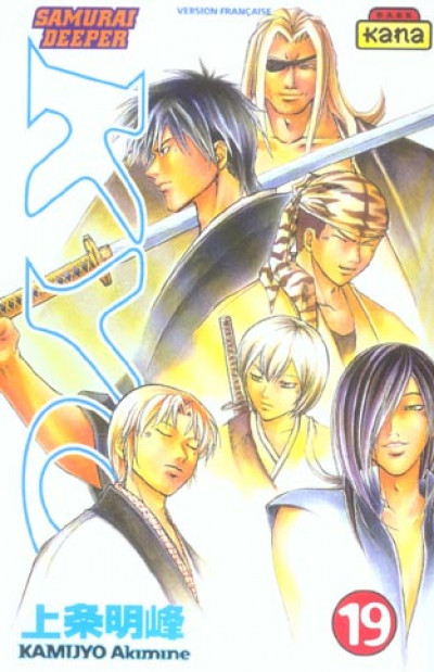 Couverture kyo tome 19