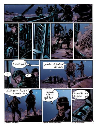 Page 2 imago mundi tome 5 - l'effet babel