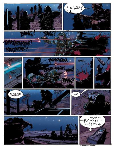 Page 3 imago mundi tome 5 - l'effet babel