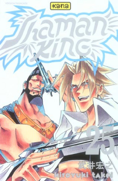 Couverture shaman king tome 25