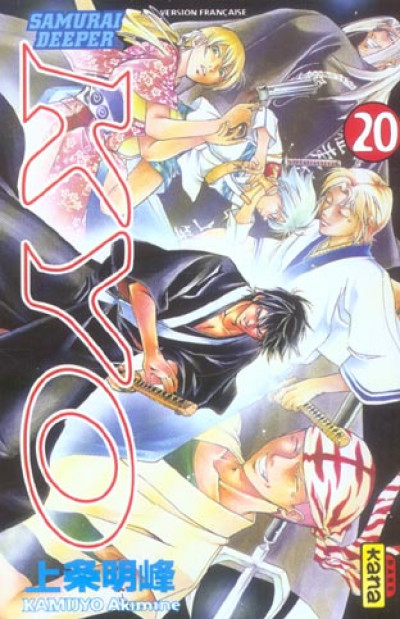 Couverture kyo tome 20