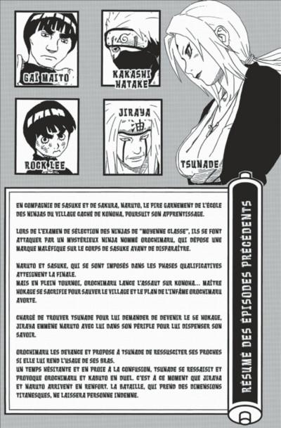 Page 5 naruto tome 20