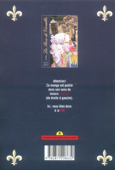 Dos la rose de versailles (lady oscar) tome 3