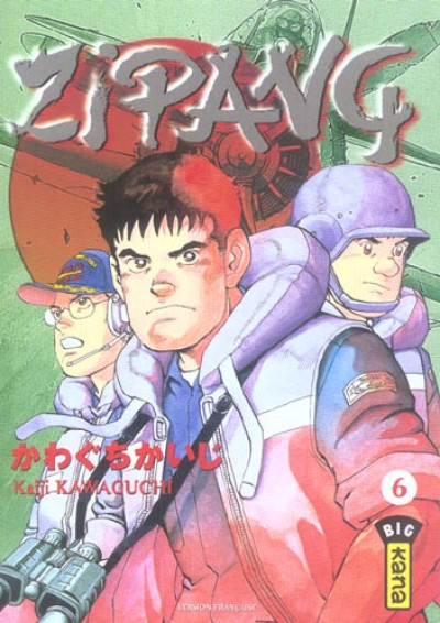 Couverture zipang tome 6