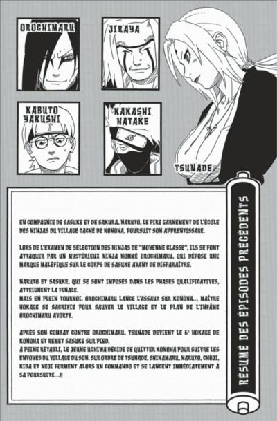 Page 5 naruto tome 22