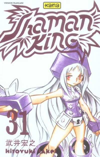 Couverture shaman king tome 31