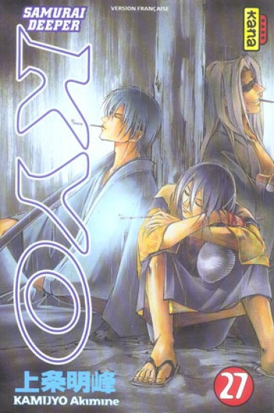 Couverture kyo tome 27