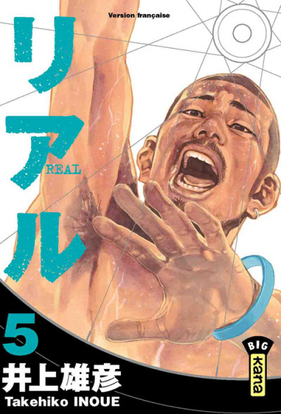 Couverture real tome 5