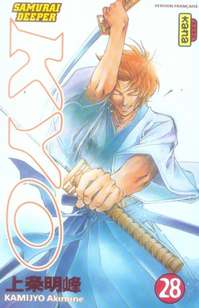 Couverture kyo tome 28