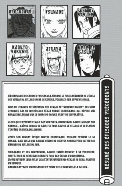 Page 5 naruto tome 25