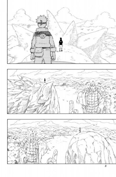 Page 8 naruto tome 25