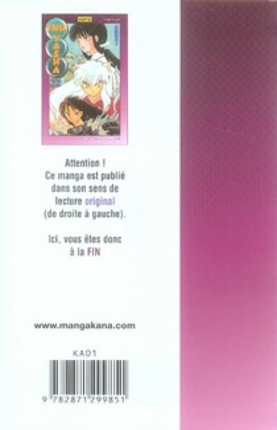 Dos inu-yasha tome 22