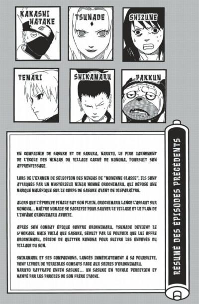 Page 5 naruto tome 26