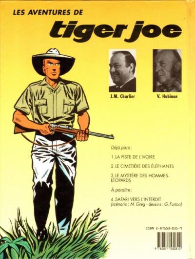 Dos Tiger Joe tome 3 - Le mystère des hommes léopards