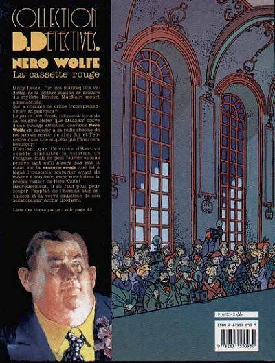 Dos Nero Wolfe tome 2 - la cassette rouge