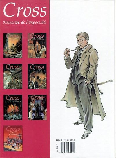 Dos Carland Cross tome 7 - les pendus de manhattan