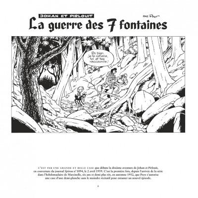 Page 1 la guerre des 7 fontaines - 1960