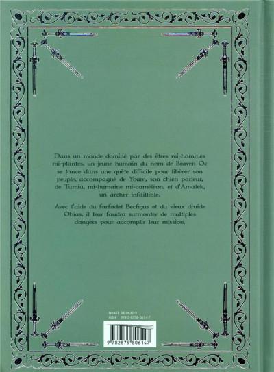 Dos Braven oc -  intégrale tomes 1 a 4