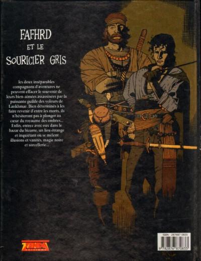 Dos Le cycle des épées tome 3 - prix de l'oubli