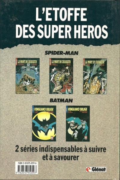 Dos Batman vengeance oblige tome 1 - l'aube noire