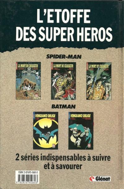 Dos Batman vengeance oblige tome 2 - nuit blanche