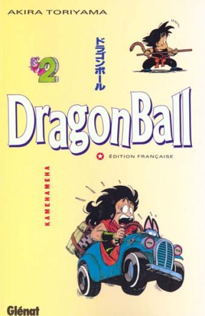 Couverture dragon ball tome 2 - kamehameha