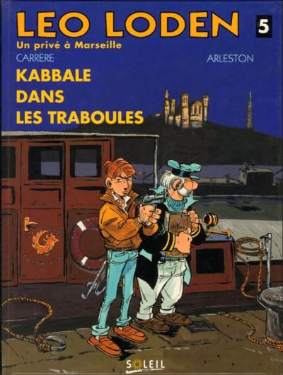 Couverture Léo Loden tome 5 - kabbale dans les traboules