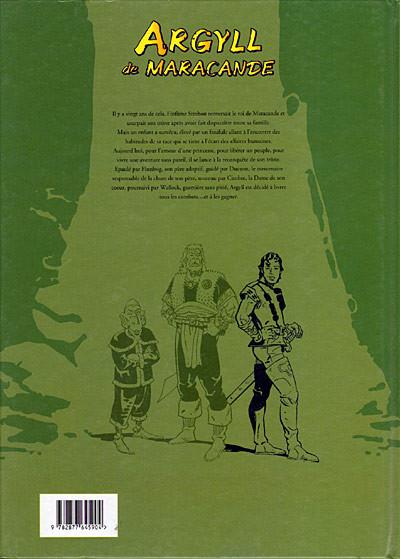 Dos Argyll de Maracande tome 1 - l'héritier du trône