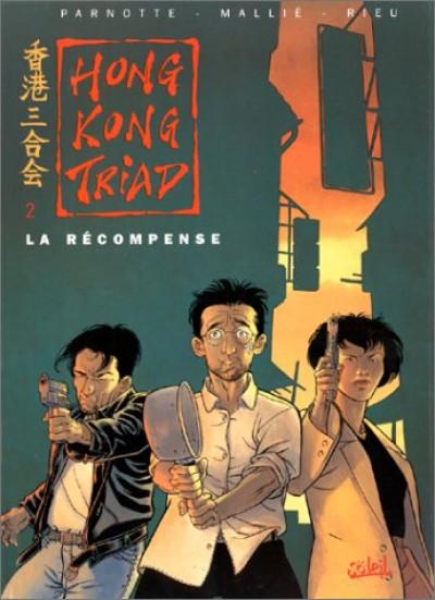 Couverture hong kong triad tome 2 - la recompense