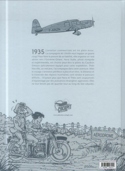 Dos l'aviatrice tome 1 - Nora (crayonnés)