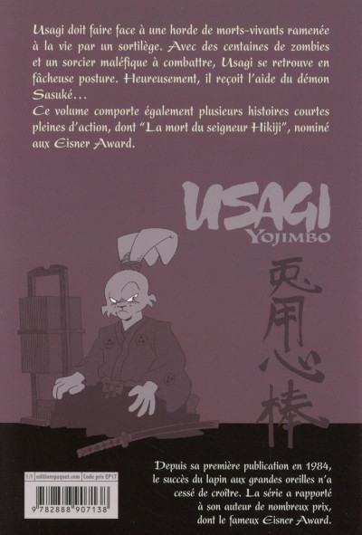 Dos Usagi Yojimbo tome 26