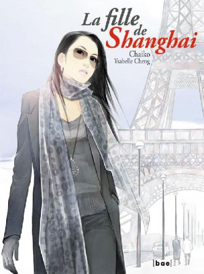 image de la fille de shanghaï