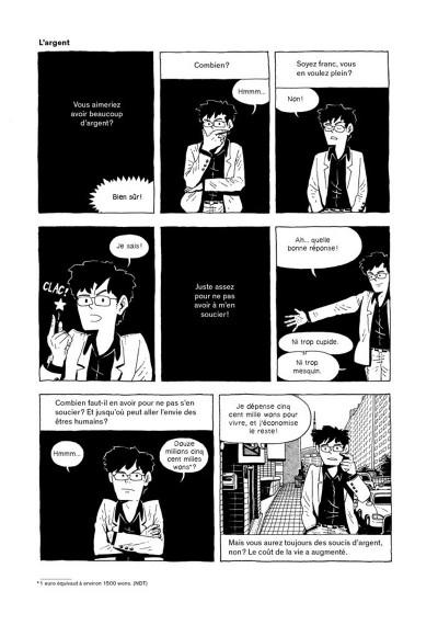 Page 1 Le parfum des hommes