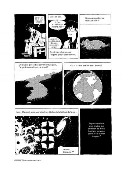 Page 2 Le parfum des hommes