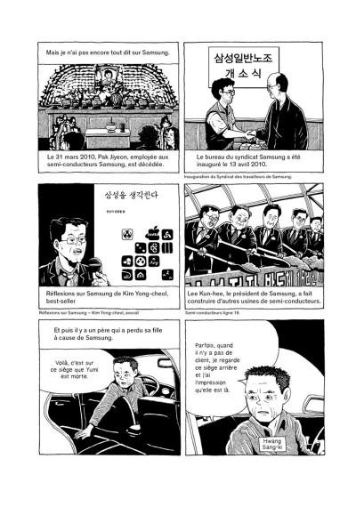 Page 6 Le parfum des hommes