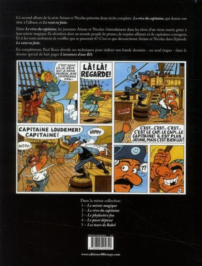 Dos Ariane et Nicolas tome 2 - le rêve du capitaine