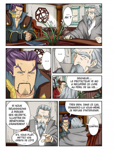 Page 7 TODAG - tales of demons and gods tome 11
