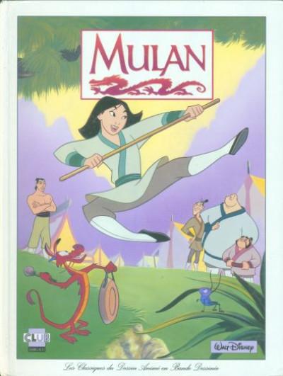 image de Les classiques du dessin animé tome 29 - Mulan
