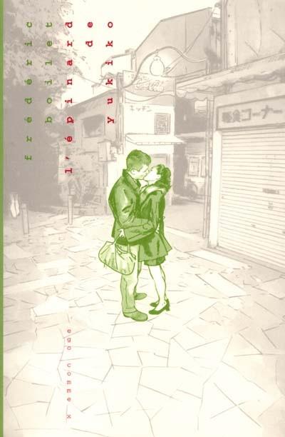 Couverture l'épinard de yukiko