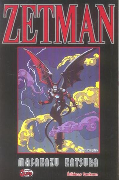 Couverture zetman ; recueil