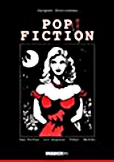 Couverture pop fiction