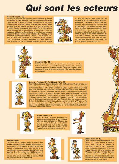 Page 5 alcibiade didascaux ; antoine et cléopâtre